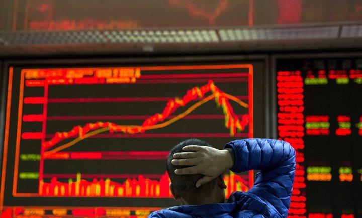 @BroadcastImagem: À espera do Fed, bolsas asiáticas fecham majoritariamente em alta. Ng Han Guan/AP