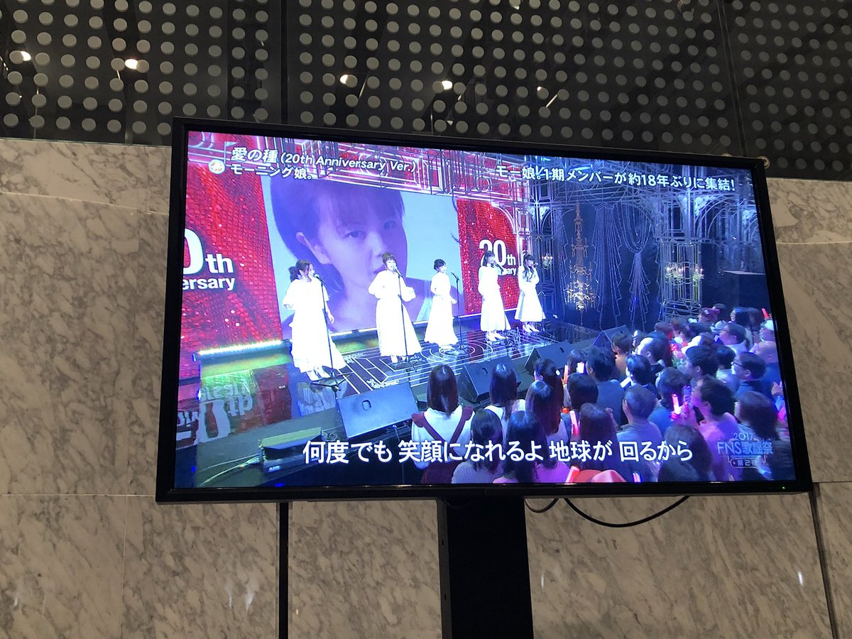 石川梨華(緑)5441 YouTube動画>3本 dailymotion>2本 ->画像>253枚