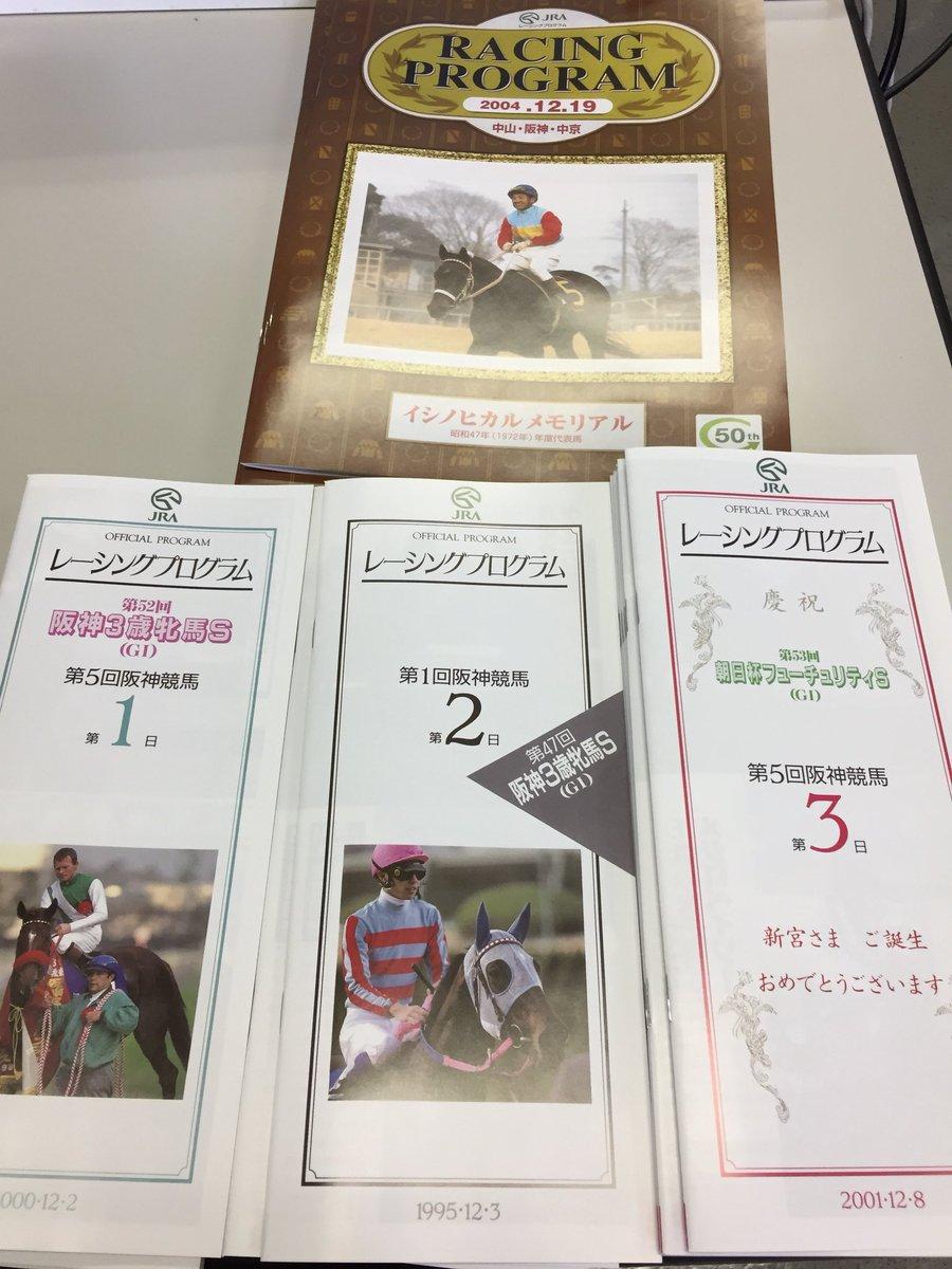【チャンピオンズC・ステイヤーズS・チャレンジC】今週の競馬スレ【阪神JF・中日新聞杯・カペラS】 ->画像>205枚