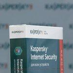 Kaspersky: Britische Regierungsbehörde warnt Ministerien vor Anti-Viren-Software