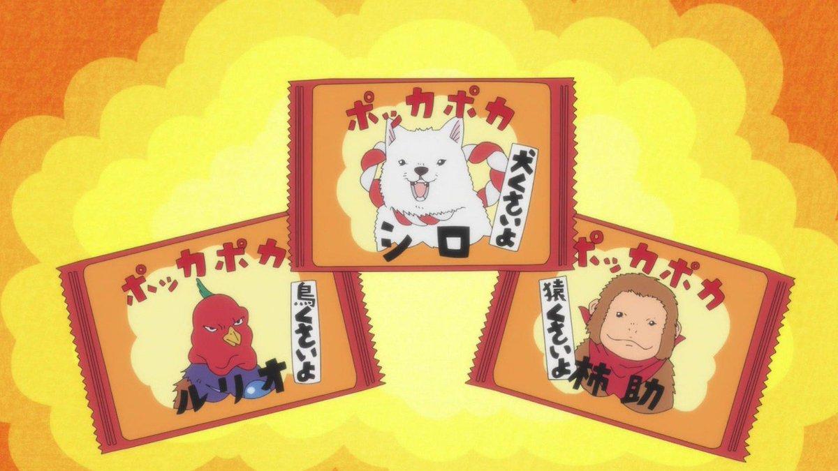 【ケモノ】ケモキャラ・動物キャラ総合7 [無断転載禁止]©bbspink.comYouTube動画>40本 ->画像>484枚