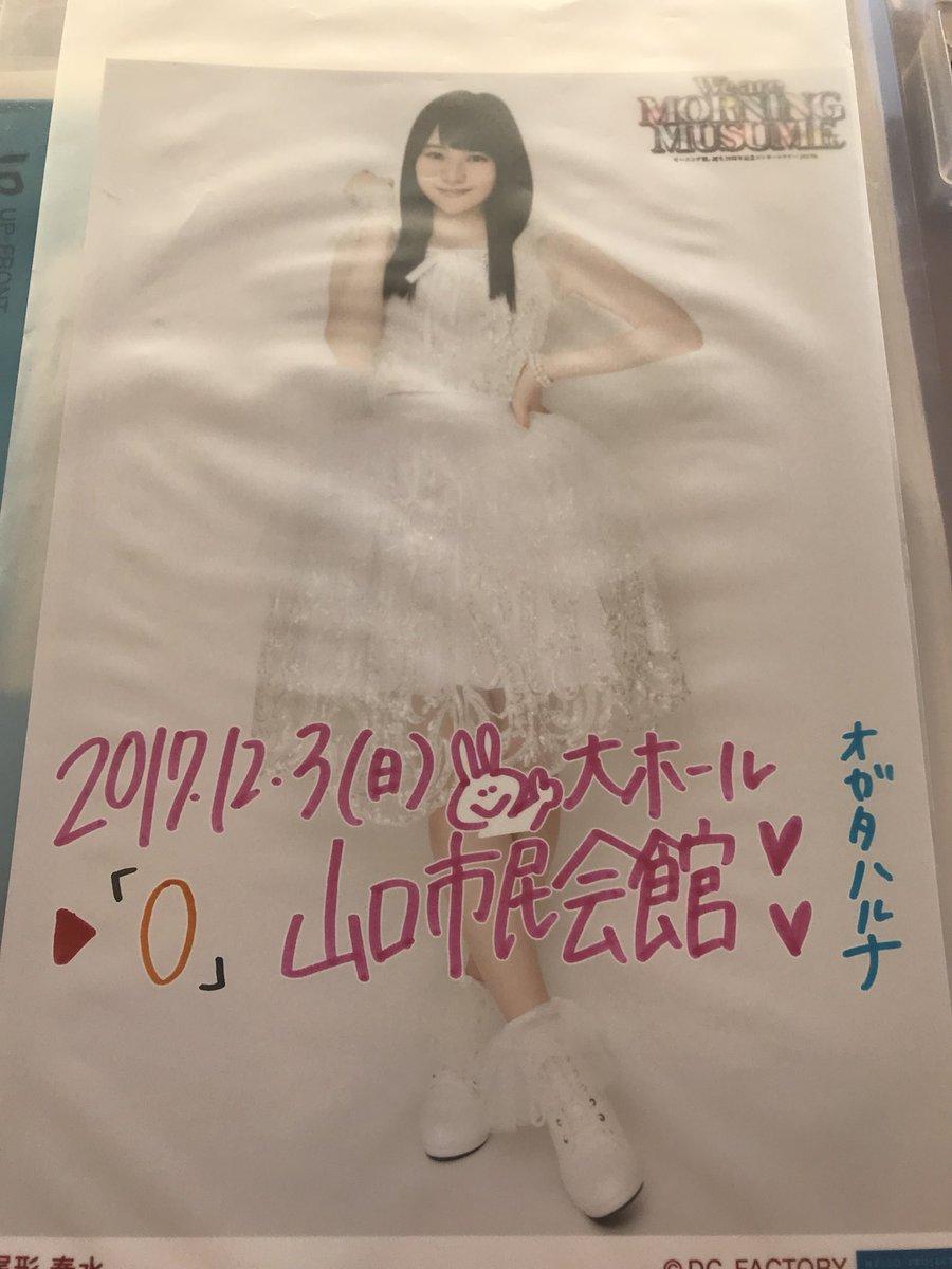 一人で行く「20年目のモーニングコーヒー」【〜12/10 原宿AREA-Q】「モーニング娘。museum」【〜12/24 HMV&BOOKS SHIBUYA】part3 ->画像>147枚