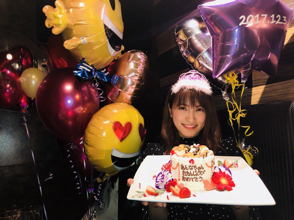 【AKB48卒業生】木崎ゆりあ応援スレ☆184【ゆりあぴーす】YouTube動画>35本 ->画像>429枚
