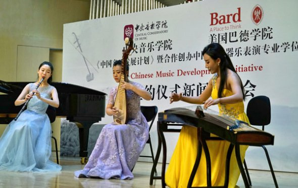 Chinese music finds new foothold in United States