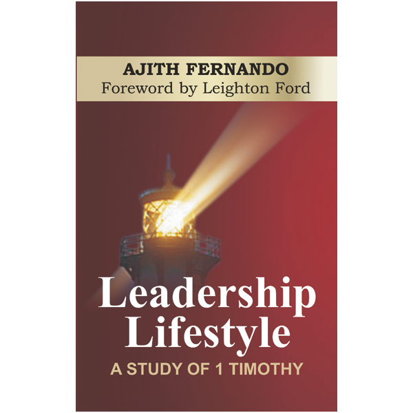 test Twitter Media - This book is destined to be a trendsetter, a clear call to return to the Biblical perspective of leadership – which is not corporate management but leadership drawn from the models of parenthood and servanthood. https://t.co/LkcMDYQqOD