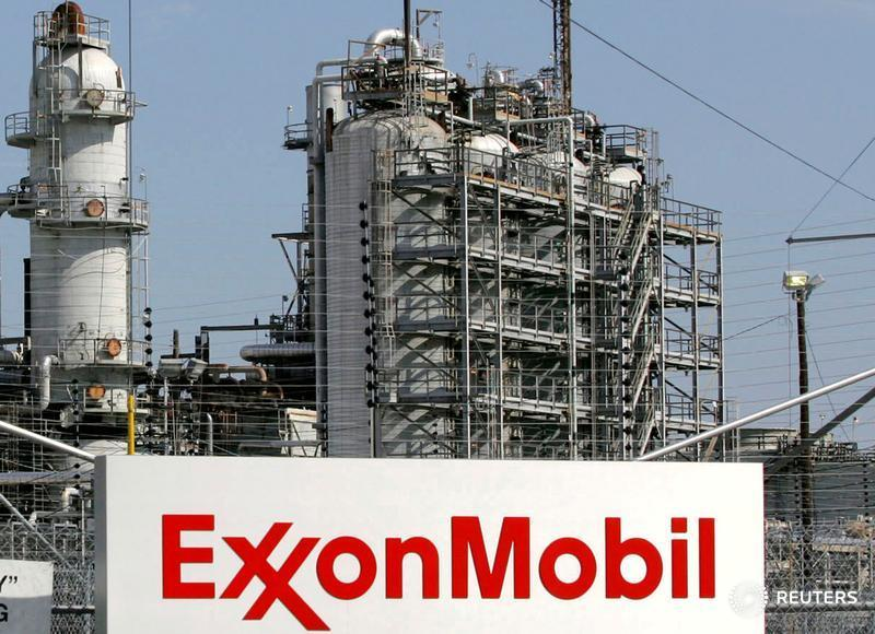 Exclusive: Exxon eyes Egypt's offshore oil and gas - sources
