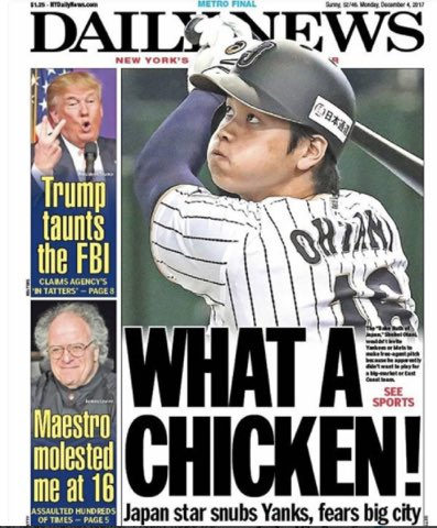 "The NY Daily News is NOT happy about Ohtani saying ""No"" to the #Yankees 😂😂 https://t.co/Ev2qFcroMo"
