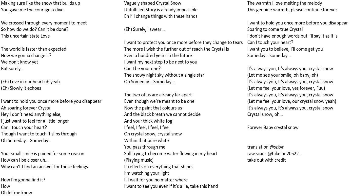 JESUS CHRIST, CRYSTAL SNOW LYRICS IS SO BEAUTIFUL, 'FOREVER BABY' OMFG DON'T TOUCH ME CUZ I'M SO EMO NOW https://t.co/EnPxNqXkgu