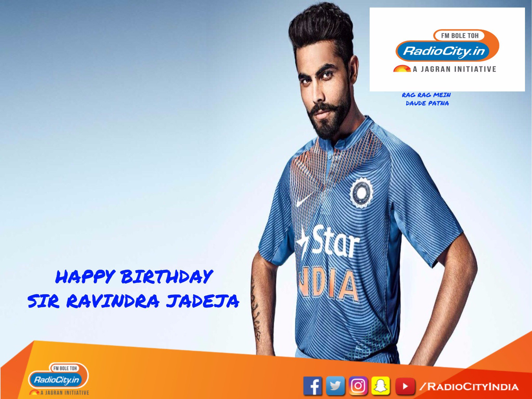 Happy Birthday Ravindra Jadeja
