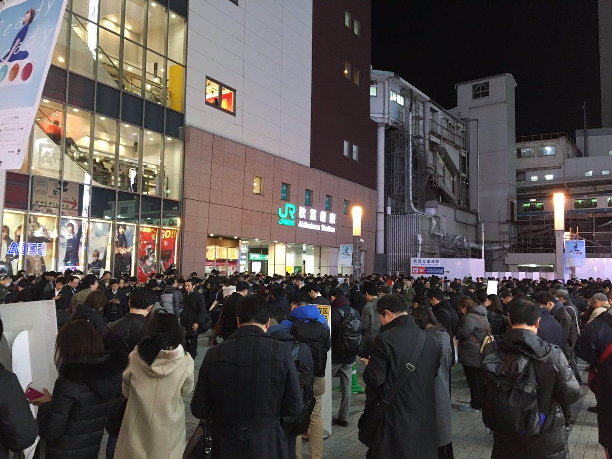 【現場様子】秋葉原駅・・・