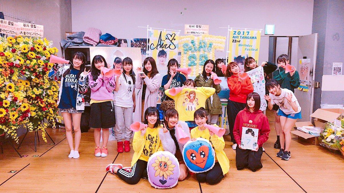 【NMB48】山本彩加 応援スレ☆8【あーやん】 YouTube動画>10本 ->画像>246枚