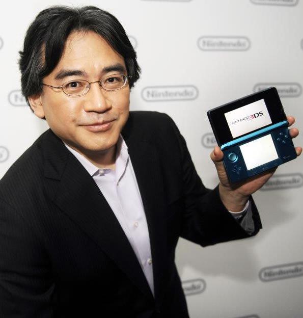 Happy Birthday Satoru Iwata