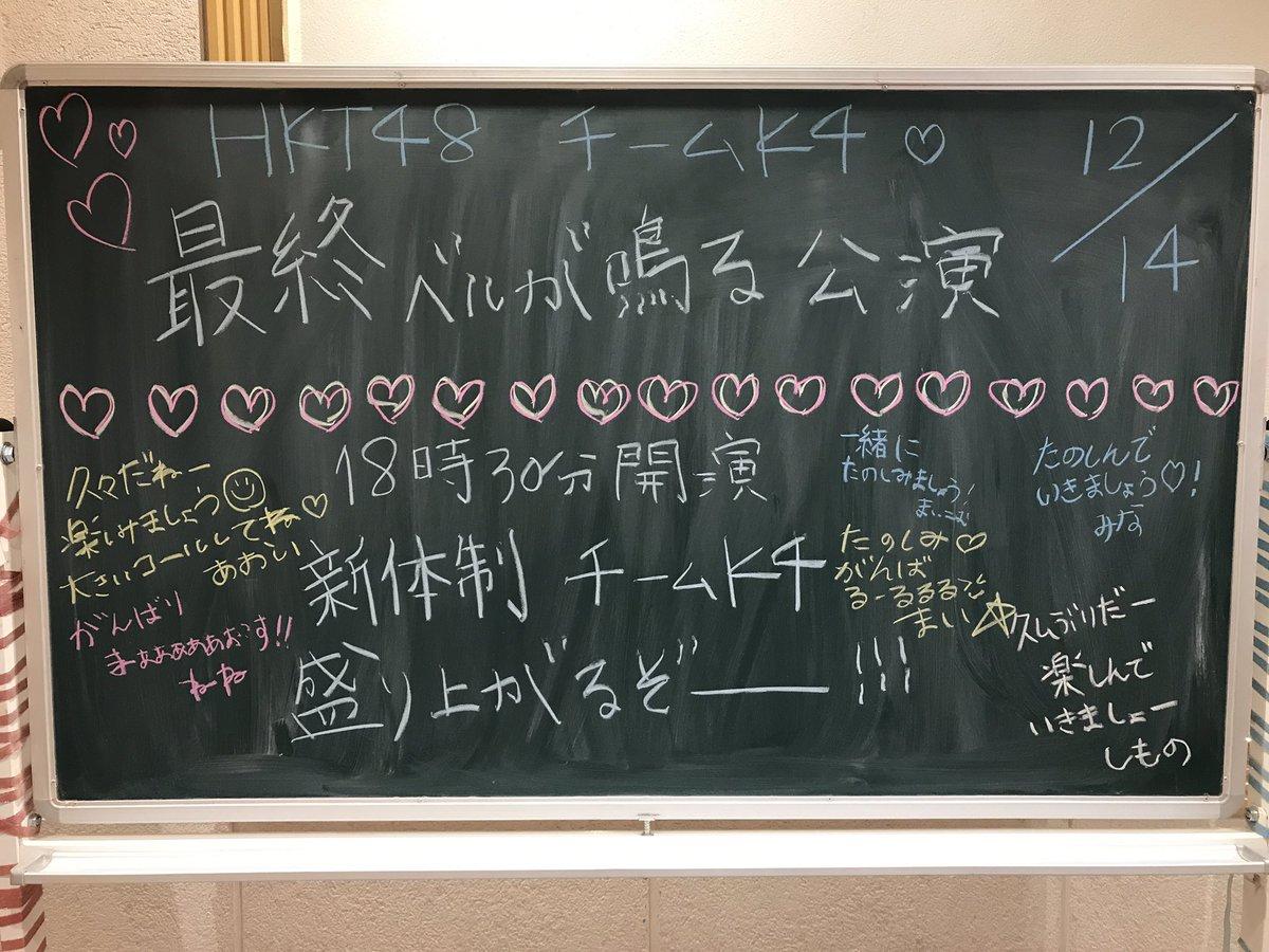 【HKT48】本村碧唯応援スレ☆100【あおいたん】YouTube動画>6本 ->画像>359枚