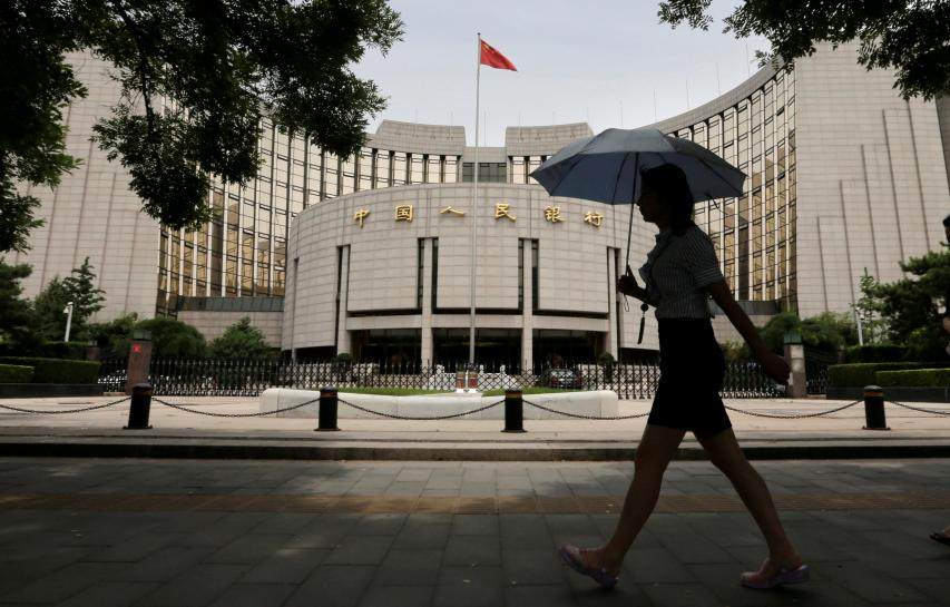 China raises short- and medium- term interest rates after Fed