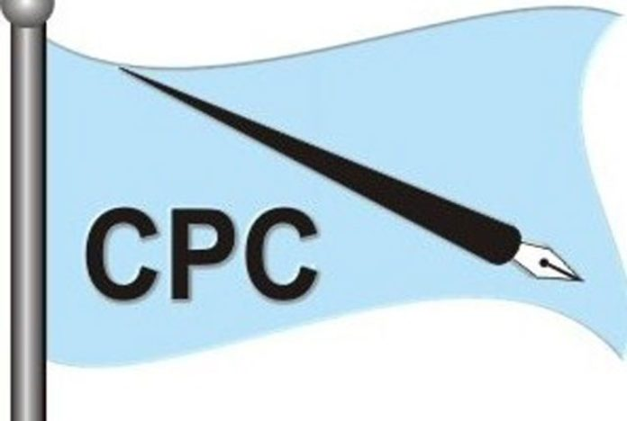 test Twitter Media - CPC urges business owners to respond to consumer complaints - https://t.co/8ibL9cLkUv https://t.co/RCzloramhg