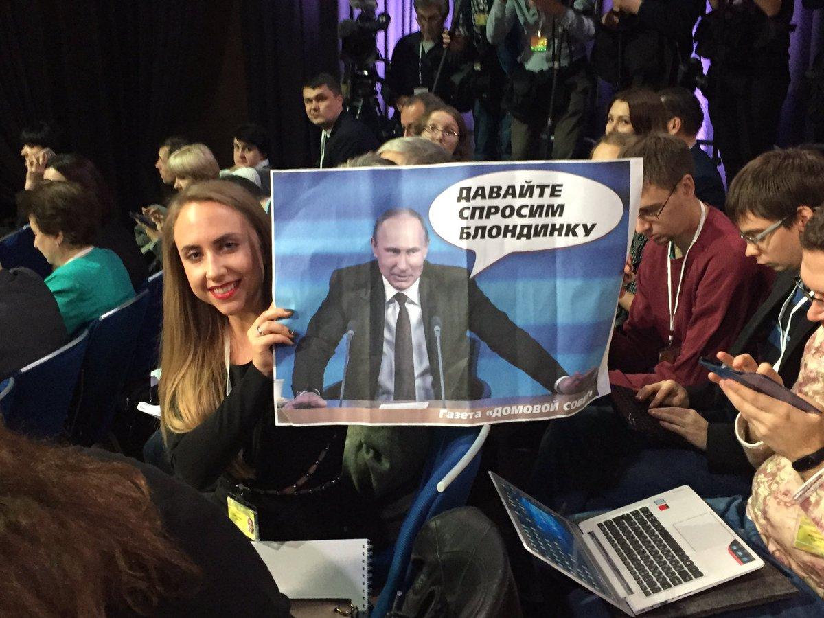 #PutinPresser