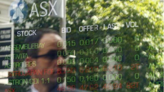 Australian stock exchange to move to blockchain