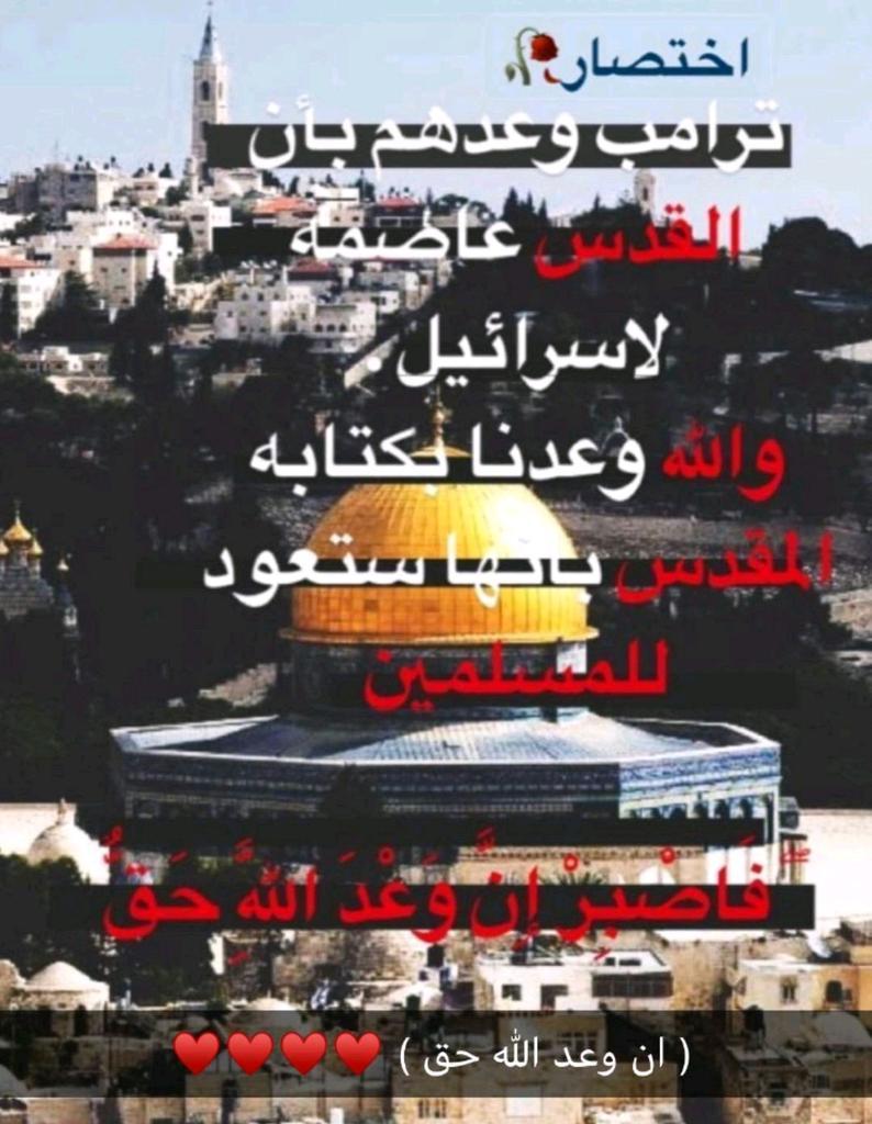 RT @J_M_F: #القدس_ستبقي_عربيه  #علا_الفارس_تسيي_للسعوديه https://t.co/wTZzEGK5PN