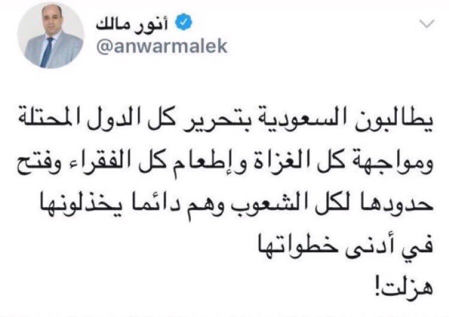 RT @salehaaltamimi: #علا_الفارس_تسيي_للسعوديه اختصر الموضوع 👍🏼 https://t.co/iaPoWpirZX