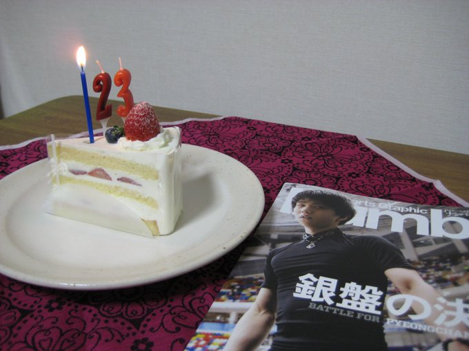 Happy birthday 23 Yuzuru Hanyu