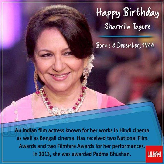 Wish you very happy birthday Sharmila Tagore