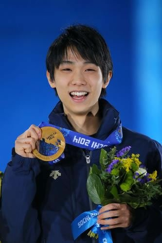 Happy Birthday Yuzuru Hanyu
