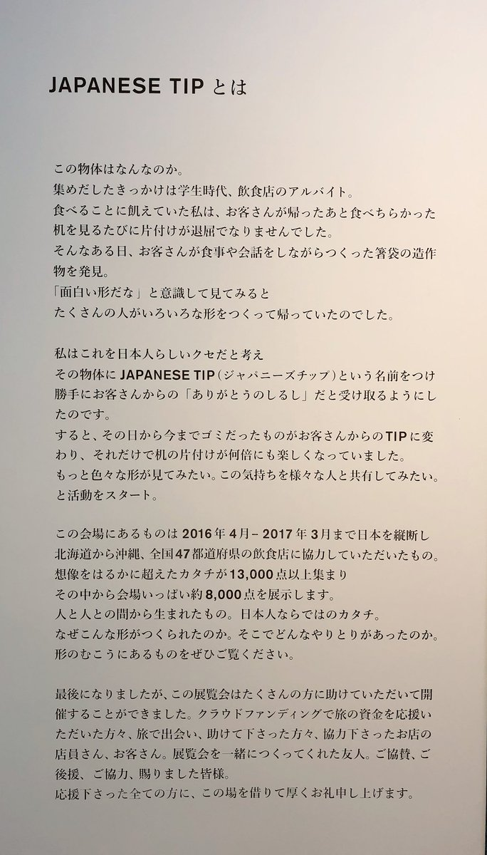 徳谷 柿次郎さんの投稿画像