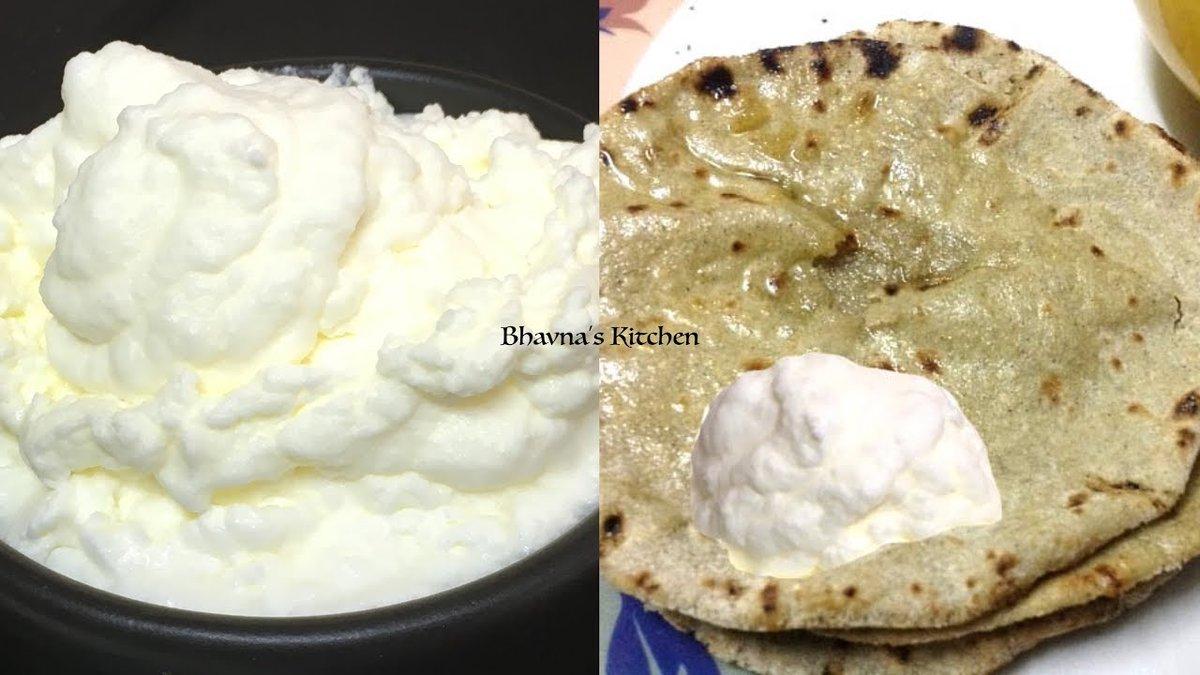 Desi Makhan - Cultured Butter Video Recipe | Bhavna's Kitchen