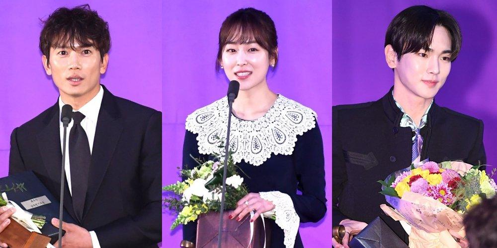 Ji Sung  Seo Hyun Jin   amp  S seo