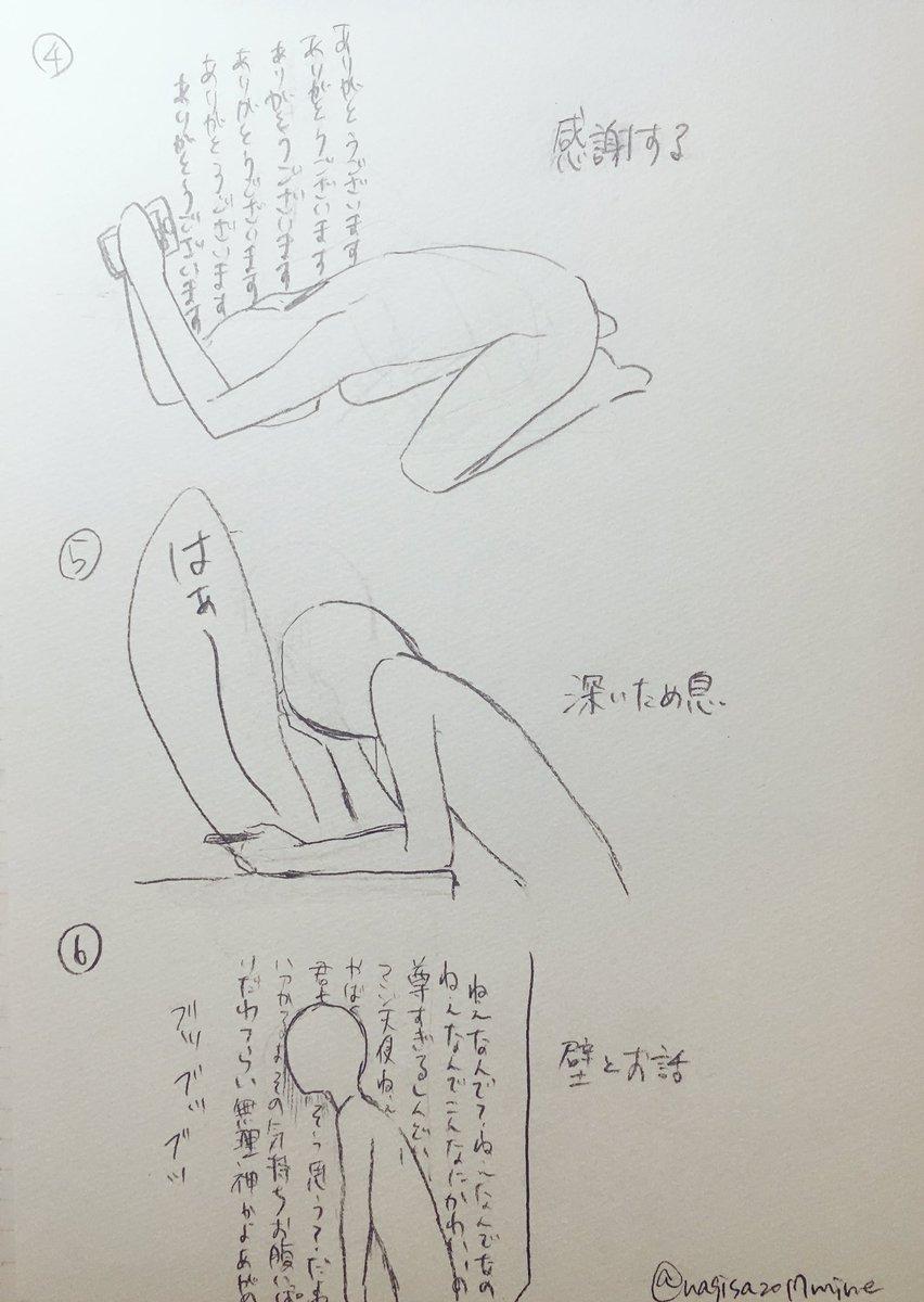 NAGISAさんの投稿画像