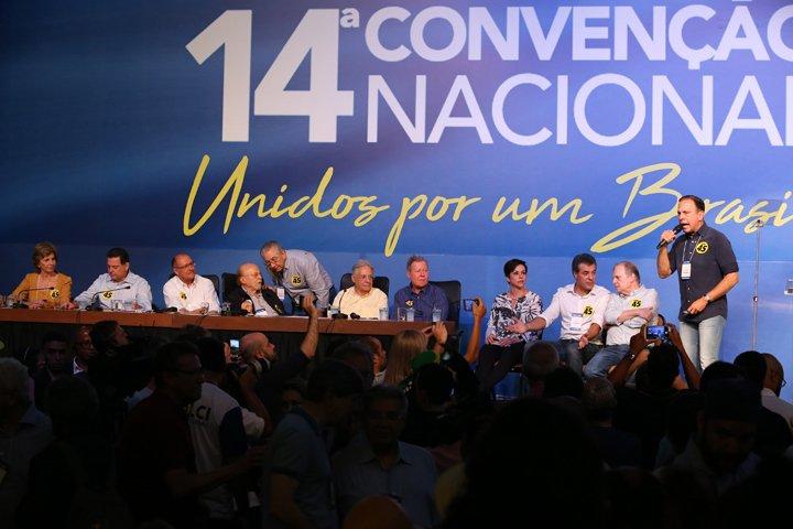 @BroadcastImagem: João Doria discursa durante a 14ª Convenção Nacional do PSDB, em Brasília. Dida Sampaio/Estadão