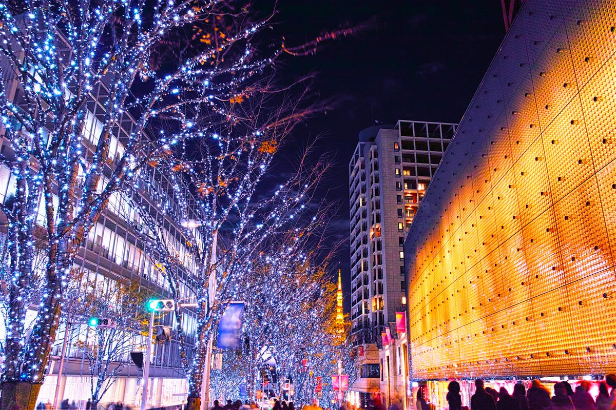 travel RT @lonelyplanet: #Tokyo's...