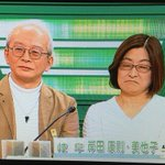 2017-12-10アタック25放送終了直後 仲良し夫婦大集合!大会