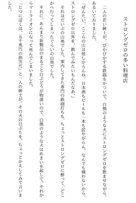 RT @saykuzuki:...