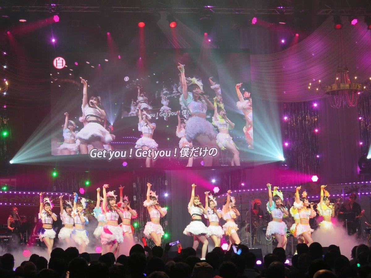 2017年 第7回 AKB48紅白対抗歌合戦【HKT48参加】 YouTube動画>1本 ->画像>356枚