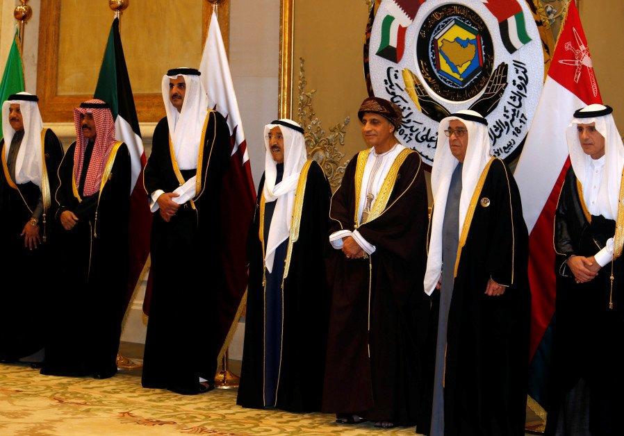 Bahraini delegation visits Jerusalem to 'talk about peace'