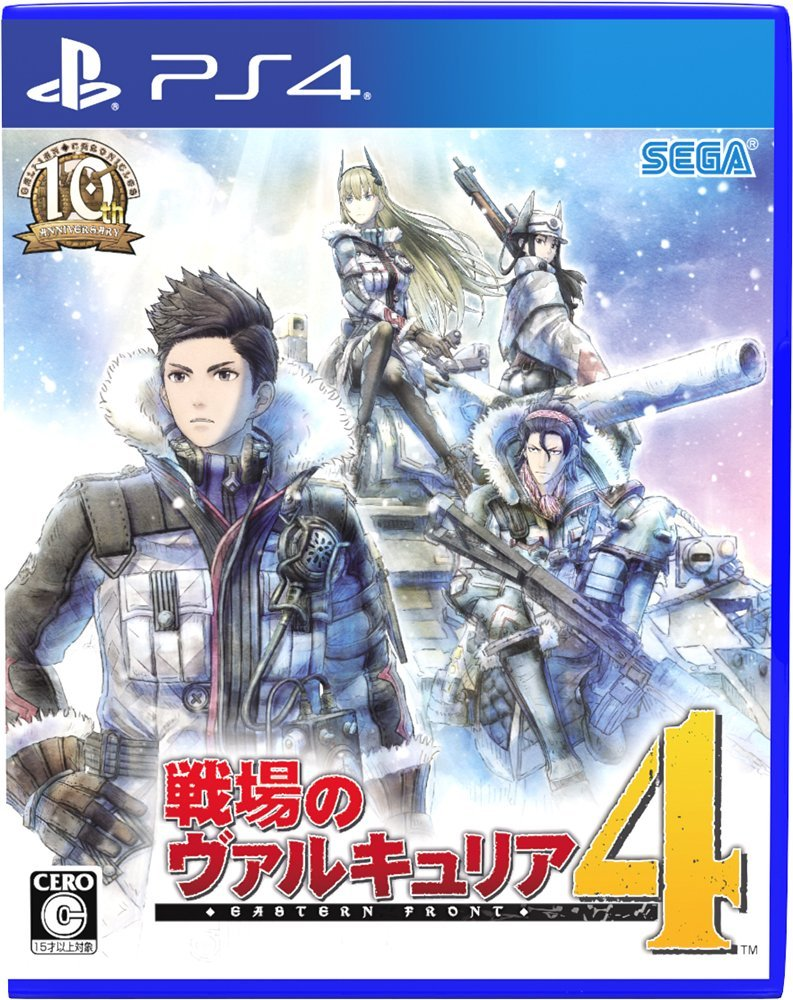 RT @RPGSite: Japanese box art for Valkyria Chronicles 4 revealed https://t.co/isrRfhxGyi
