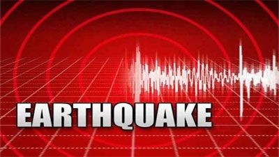 Series of Small Earthquakes Hit North Reno