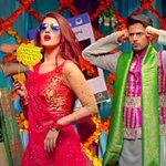 'Billo Hai' is the raging Pakistani wedding song