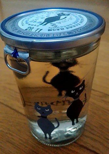 test ツイッターメディア - 今日2月22日は #猫の日。ワンがあるなら、ニャンがあってもいい。志太泉酒造さんの「にゃんかっぷ」。上品な純米吟醸の日本酒が一合。飲み終わったら小粋なグラスに。デザイン違い、梅酒もあります。https://t.co/l73ypwKFtl https://t.co/zE1if9oyFb