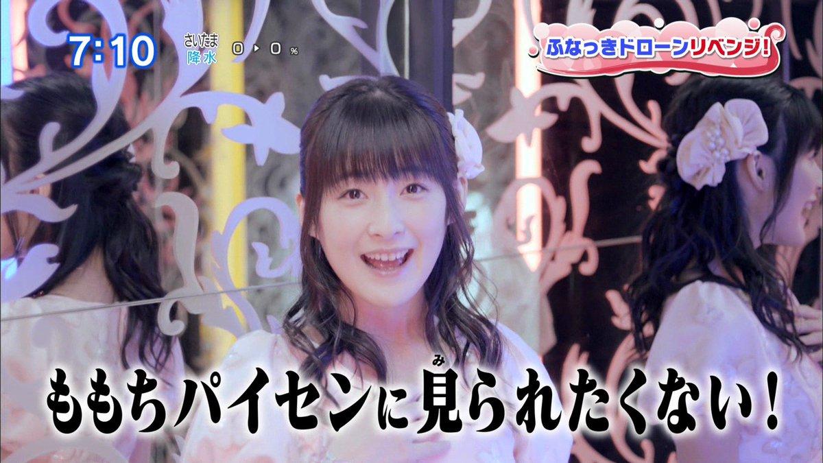 ■ 船木結 ■ テレ東『おはスタ』 ■ 7:05〜7:30 ■ ->画像>214枚