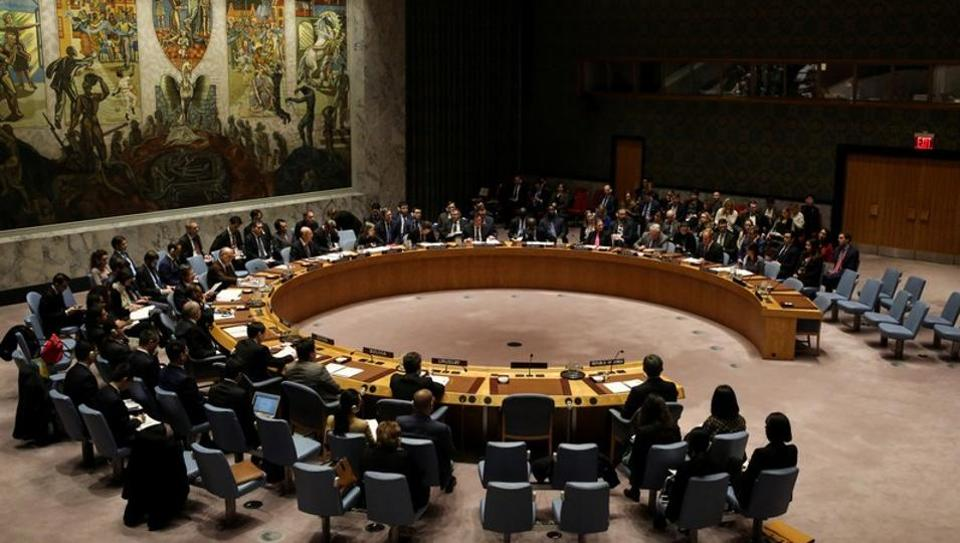 US says it negotiated $285 million cut in United Nations budget