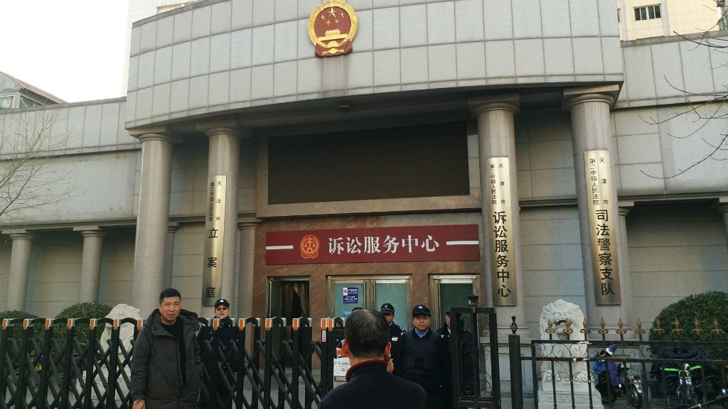 China's 'Vulgar Butcher' activist jailed for eight years for subversion