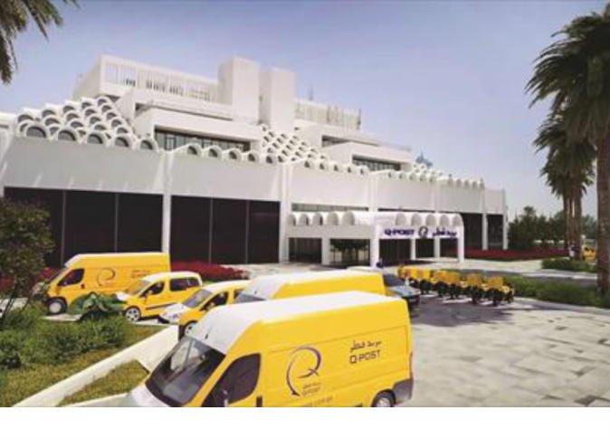 بريد قطر.. خدمات جديدة تتحدى آثار الحصار