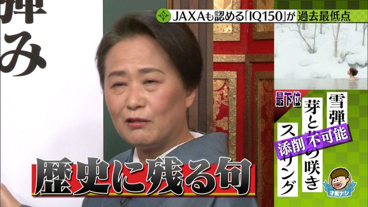 樂壱(ウニクロ)さんの投稿画像
