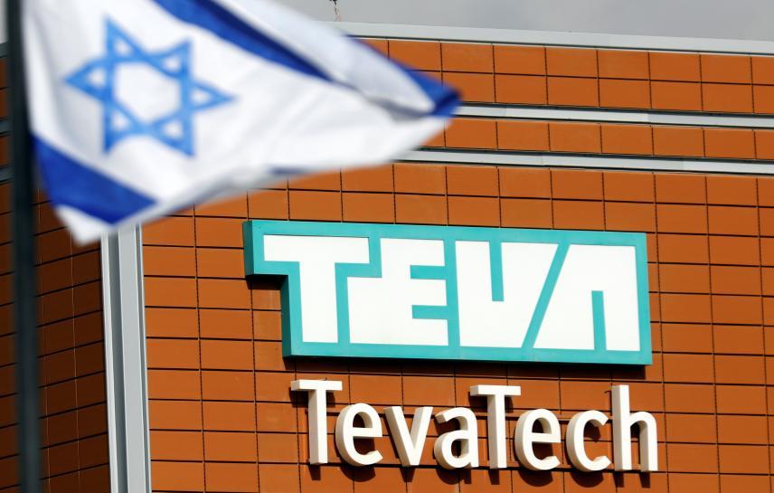 Netanyahu asks Teva Pharm to minimize job loss in Israel https://t.co/0Yxxf9z5jR https://t.co/hgWiHJkOcO