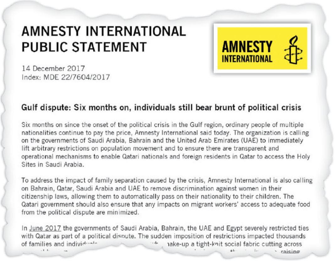 منظمة العفو الدولية ترصد مآسي حصار قطر