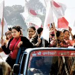 Placating Nepal a tough task