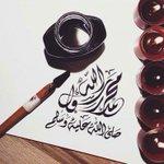 اللهـم صل وسلم على نيينا محمد ❤️🌿.. #يوم_الجمعه h...