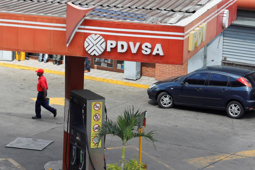 Paralysis at PDVSA: Venezuela's oil purge cripples company https://t.co/z0tZNGSF43 https://t.co/oEDhuyi2bY